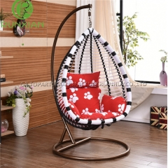 patio swing chair