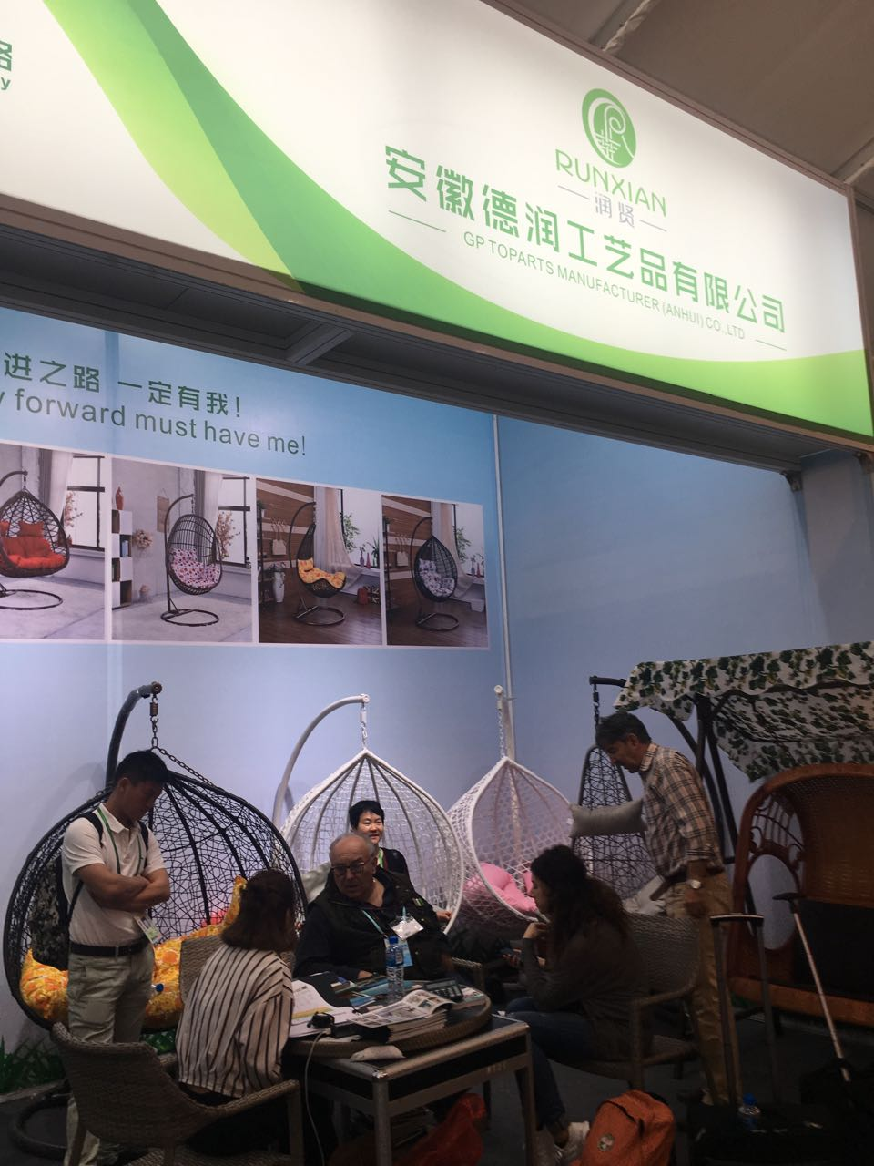 The 121th Spring Canton Fair