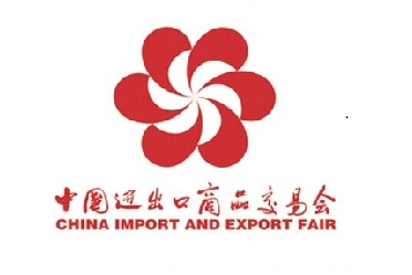 We Will Attend the 121th Canton Fair from 23th-27th, April !!!